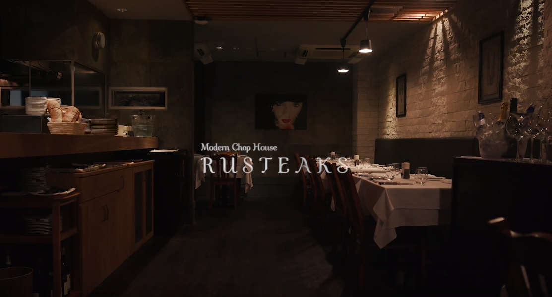 Modern Chop House RUSTEAKS ラステイクス